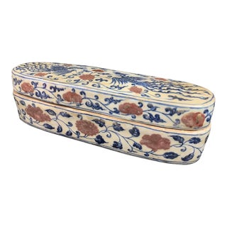 Chinese Floral and Phoenix Design Blue White and Copper Red Porcelain Artist Box For Sale