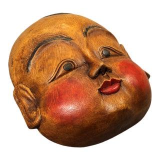 Antique Handcarved Wooden Mask, Thailand For Sale