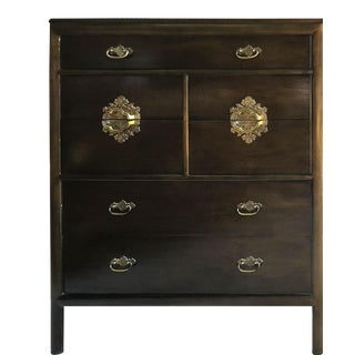 1970s Century Furniture Chinoiserie Mahogany Chest For Sale