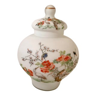 Vintage Italian Hand Painted Ginger Jar For Sale