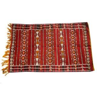 "Moroccan Berber Tribal Kilim Rug - 2' 4.5"" x 4'"