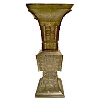 Rare Etched Steel Pagoda Vase For Sale