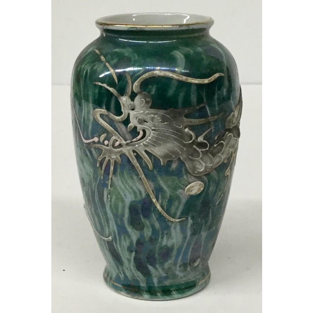 Vintage Japanese Dragon Porcelain Vase For Sale - Image 12 of 12
