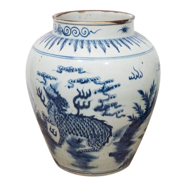 A Large Chinese Export Vase For Sale