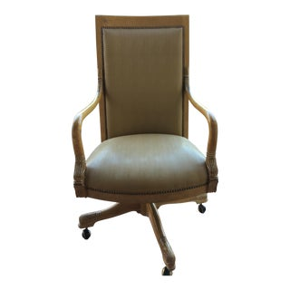 Beige High Backed Swivel Chair With Stylized Sea Creatures