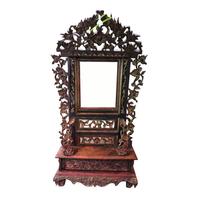 Ornately Carved Vanity Mirror From Madura Island For Sale