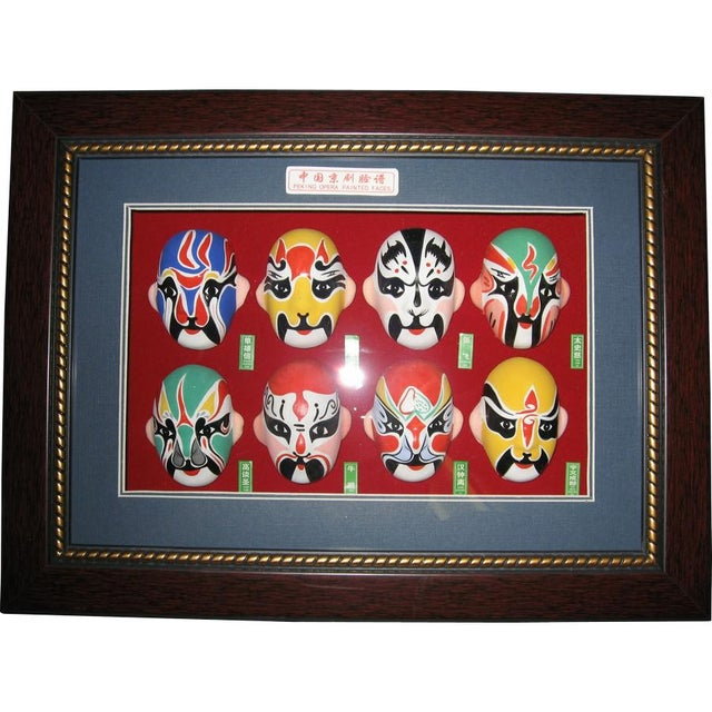 Framed Peking Opera Painted Faces - Image 2 of 3