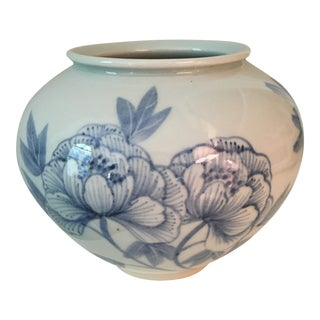 Blue and White Floral Chinese Vase