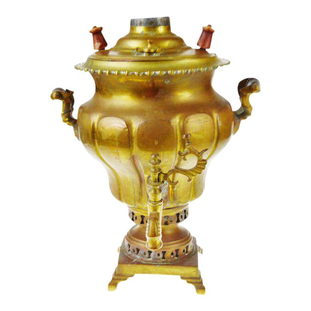 Early Brass Pear Shaped Russian Samovar Marked For Sale