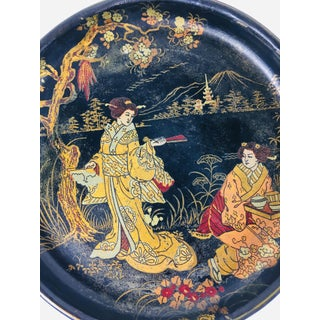 Chinese Hand Painted Lacquered Dishes – Set of 4 Preview
