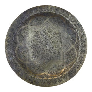 Moroccan Brass Tray W/ Moorish Engraving For Sale
