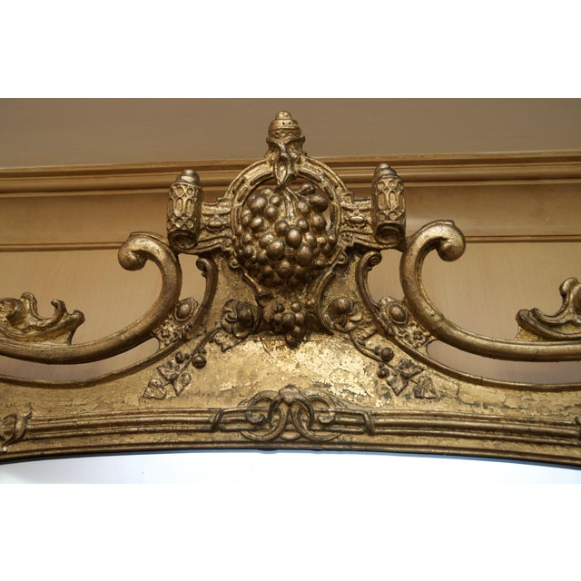 Roccoco Style Gilded Wood Mirror - Image 4 of 8
