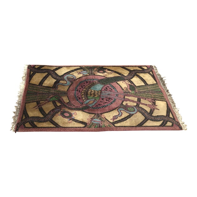 Vintage Hand Knotted Persian Animal Rug- 3′ × 4′6″ For Sale