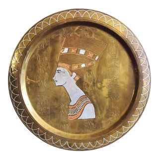 Vintage Nefertiti Brass and Copper Tray For Sale