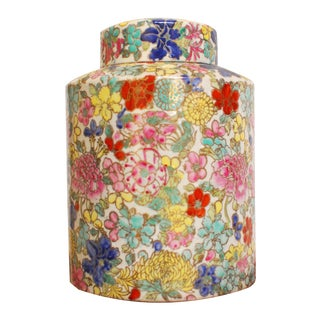 Hand Painted Flower Bomb Ginger Jar