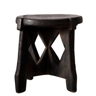 1990's African Tanzanian Accent Table For Sale