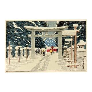 "Mid 20th Century ""Toshogu Shrine in Ueno Park, Tokyo"" Minature Ukiyo-E Woodblock Print by Yasui Inoue For Sale"