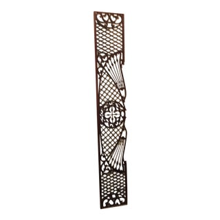 Victorian Wood Fretwork Gingerbread Overdoor For Sale