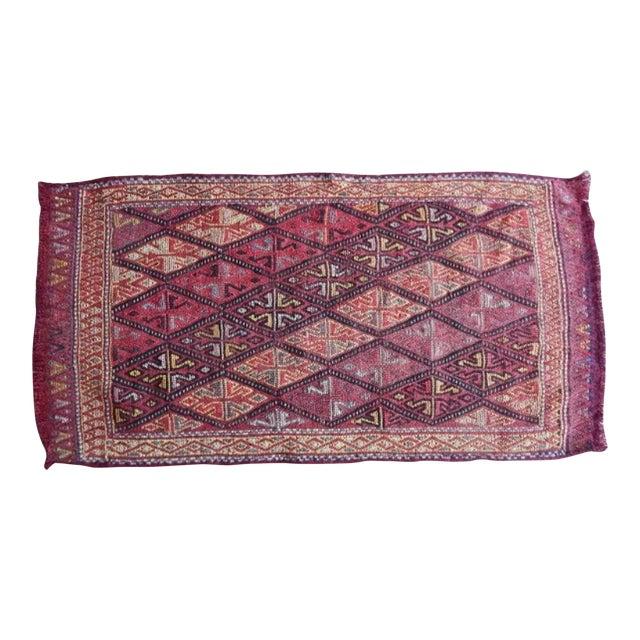 Masterwork Hand-Woven Rug Braided Small Kilim 1′6″ × 2′12″ For Sale