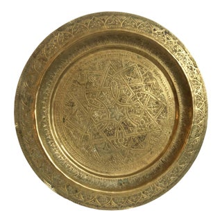 Large Arabesque Brass Tray For Sale