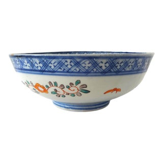 18th Century Antique Kangxi Chinese Export Porcelain Dutch Market Punch Bowl For Sale