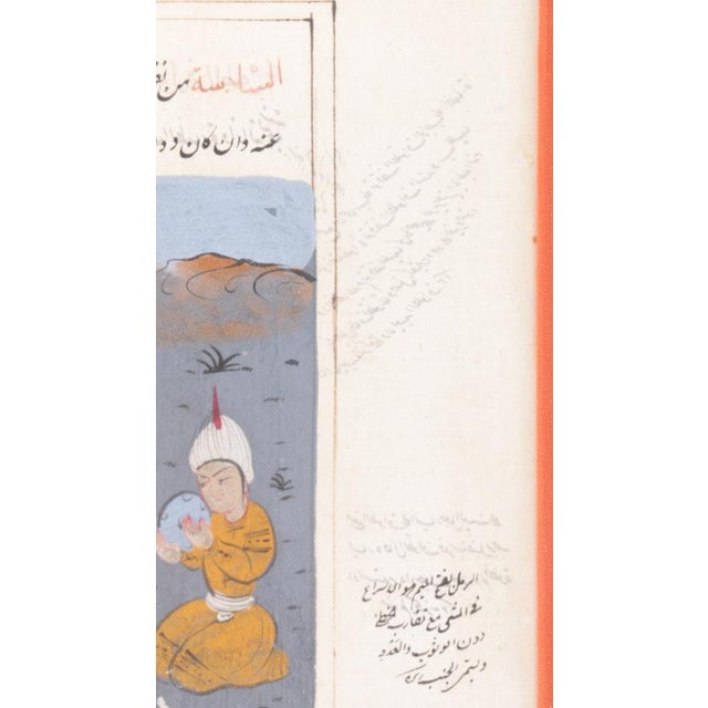 Framed Double-Sided Indo-Persian Gouache Miniature Manuscript Page For Sale In New York - Image 6 of 11