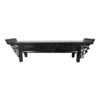Early 20th Century Rustic Chinese Carved Wood Altar Table or Display Console (Late Qing) For Sale
