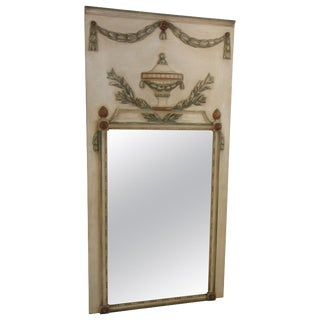 1940s French Trumeau Painted Wood Mirror For Sale