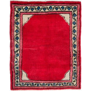 """Vintage Persian Mahal Rug – Size: 1' 11"""" X 2' 5"""" For Sale"""