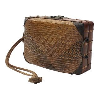 Japanese Antique Bamboo Woven Bento Basket For Sale