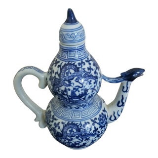 Chinese Double Gourd Xuande Mark Blue & White Teapot