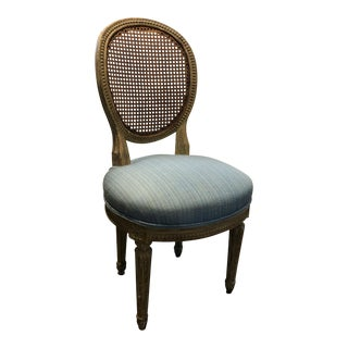 18th C. French Louis XVI Victorian Carved Wooed Caned Chair With Oval Back For Sale