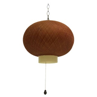 Vintage Amber Fiberglass Pendant Lamp For Sale