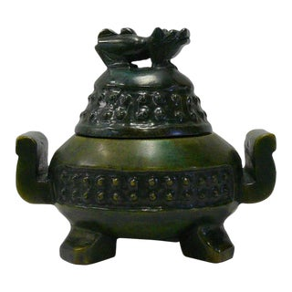 Chinese Oriental Stone Carved Round Incense Container