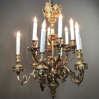 Antique French Louis XIV Bronze Chandelier Preview
