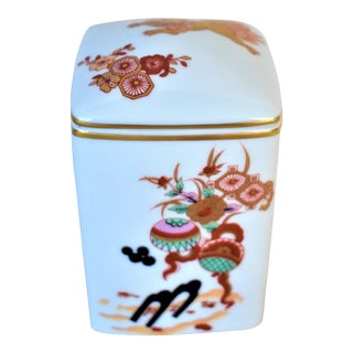 1970s Chinoiserie Vista Alegre Lidded Trinket Box For Sale
