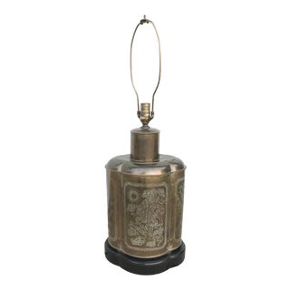 Vintage Etched Brass Lamp Asian For Sale