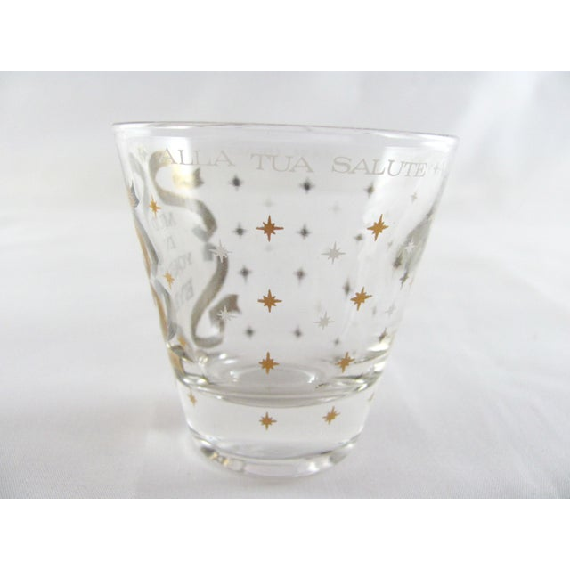 """Metal Mid-Century Modern """"To Your Health"""" Gold Sunburst Glass Cocktail Pitcher Set - 8 Piece Set For Sale - Image 7 of 13"""