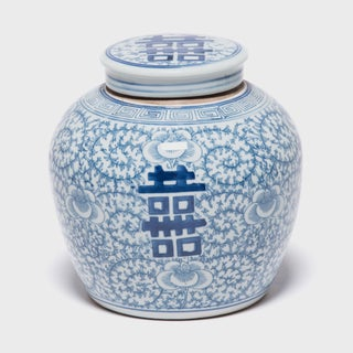 Blue and White Double Happiness Ginger Jar For Sale