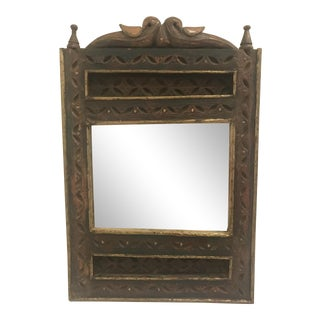 Indian Carved Mirror W/Brass & Copper Accents