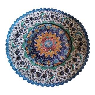 Vintage Persian Kashkul Bowl Enamel Mina Isfahan For Sale