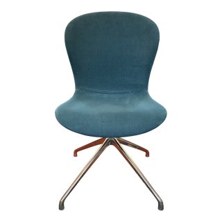 BoConcept Adelaide Swivel Chair For Sale