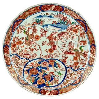 Large Imari Porcelain Charger For Sale