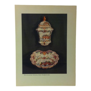 """1957 """"Wall Cistern and Basin - Mid 18th Century"""" the Influence of the Shell to Humankind Print For Sale"""