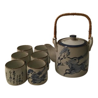 Oriental Tea Set - Set of 7