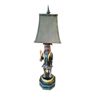 Regal Tall Standing Whimsical Bulldog With Smoking Jacket Table Lamp W Shade For Sale