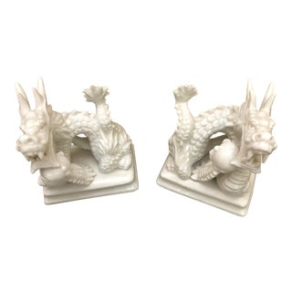Fitz & Floyd Blanc De Chine Opposing Dragons Bookends - a Pair For Sale