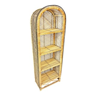 Vintage Boho Chic Wicker Dometop Bookcase