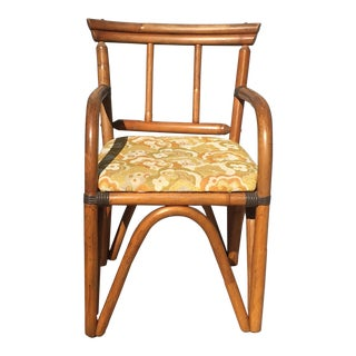 Late 20th Century Vintage Bamboo Accent Chair For Sale