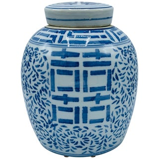1980s Blue and White 'Double Happiness' Ginger Jar For Sale